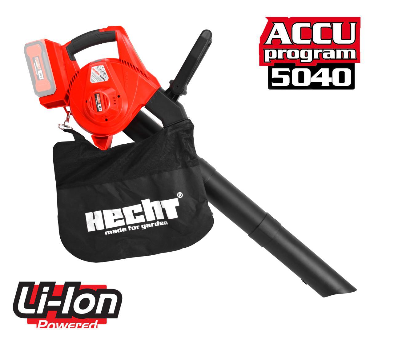 HECHT 9440 - akumulátorový fukar/vysavač